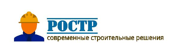ООО «Ростр - СПб»